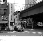 昭和な新橋