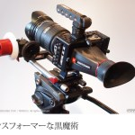 Blackmagic Pocket Cinema Camera リグ