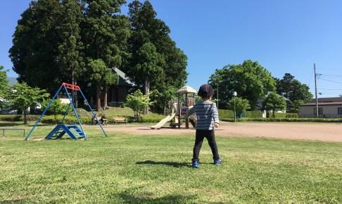 吉原西公園