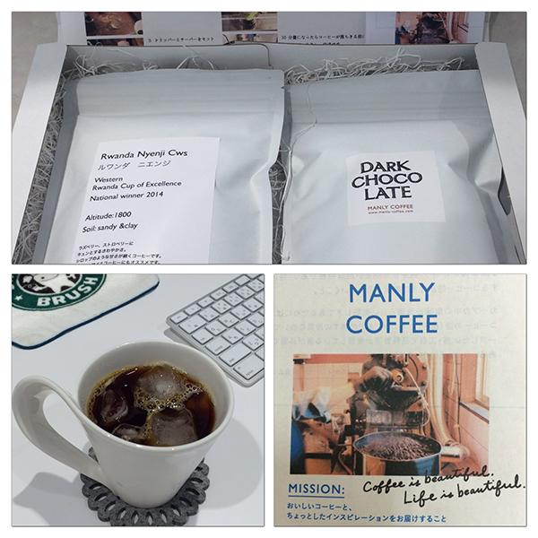 マンリーコーヒー_600
