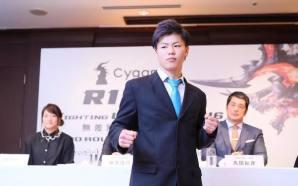 NOCAUTE NA REDE APRESENTA: TENSHIN NASUKAWA