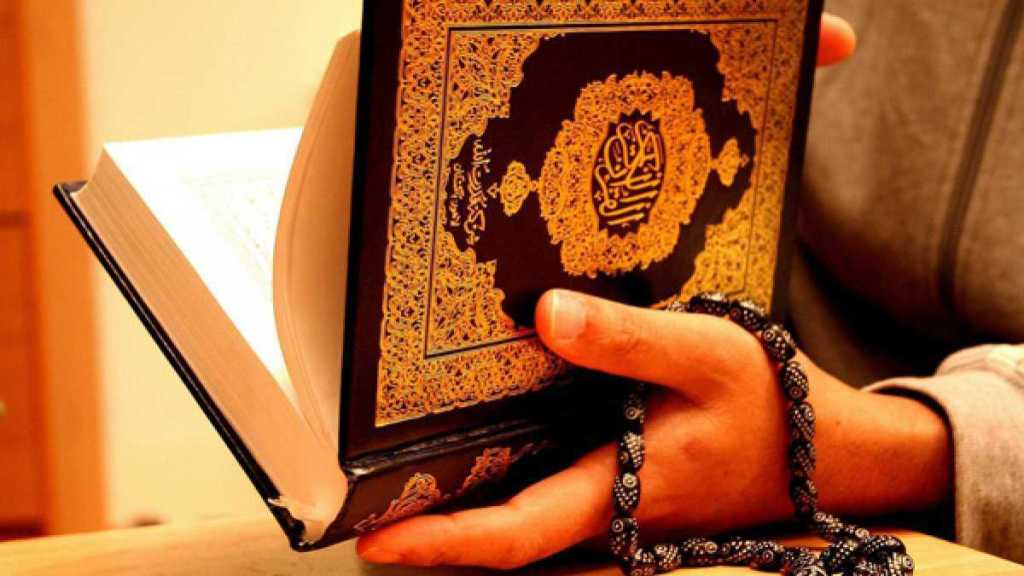 Some Examples of Speaking Pleasant Words in the Qur'an