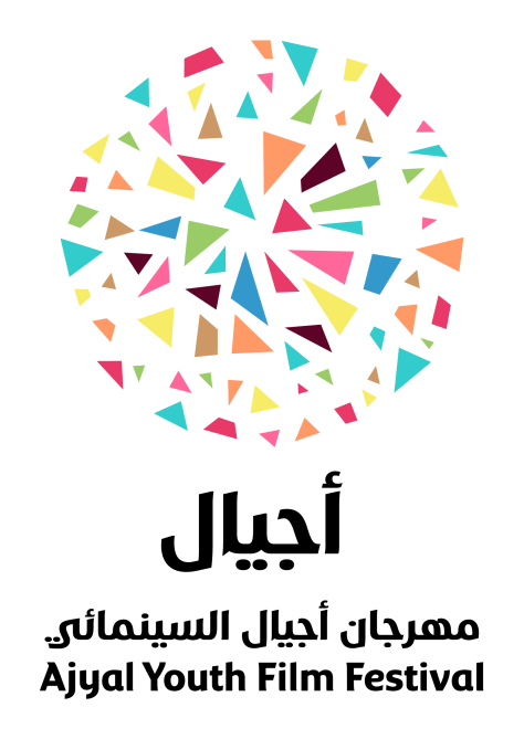 2013 Ajyal Youth Film Festival