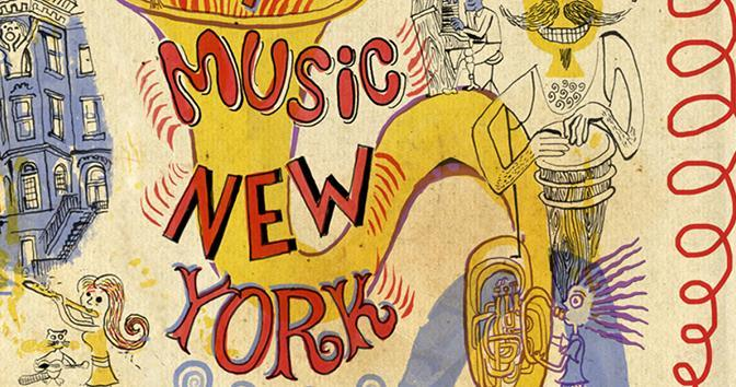 Don't Miss It! 2015 'Make Music Day' (New York, USA) @makemusicny #NoCriticsJustArtists
