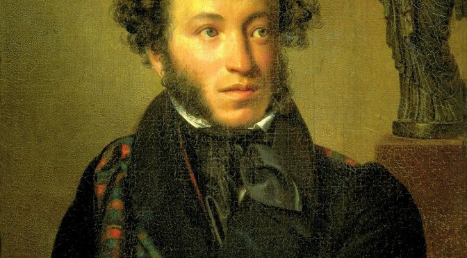 Art In Reflection: Meet Russian Poet/Novelist Алекса́ндр Серге́евич Пу́шкин(Alexander Pushkin) #NoCriticsJustArtists