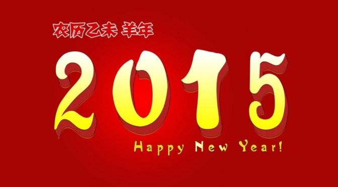 Happy Chinese New Year! #NoCriticsJustArtists #ChineseNewYear