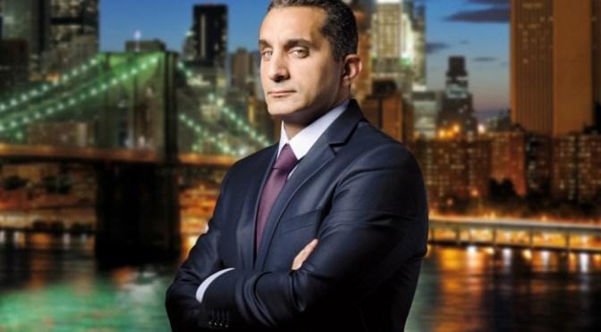 Meet Egyptian-Political Satire Talk Show Host, باسم رأفت محمد يوسف‎ @DrBassemYoussef #NoCriticsJustArtists
