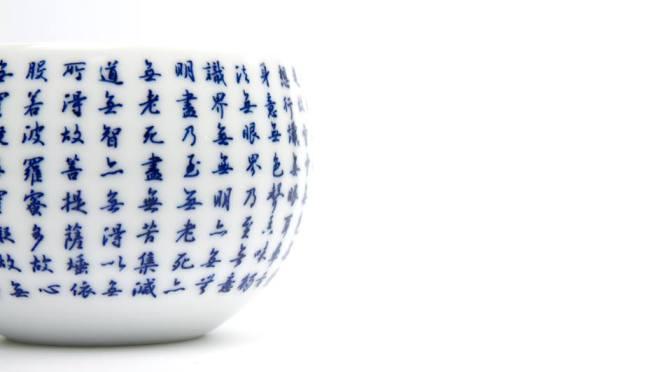 Check out ZHEN Porcelain Art [dot com] ft. Original ceramics direct from the artists #NoCriticsJustArtists #PorcelainArt