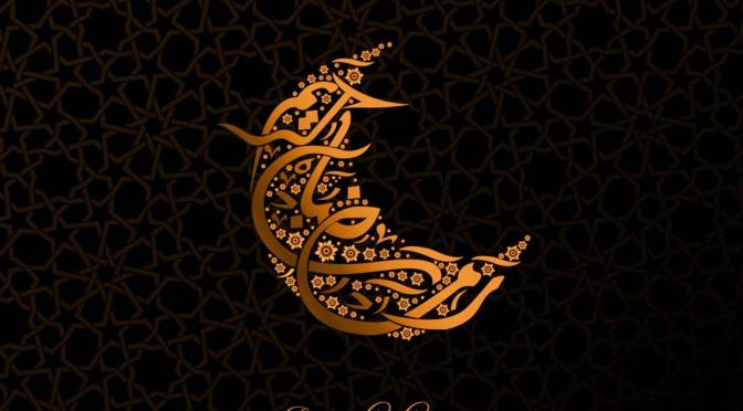 رمضان كريم (Ramadan Kareem!) *The Holy Month of Fasting #NoCriticsJustArtists #RamadanKareem #HolyMonth