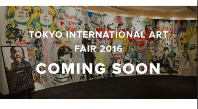Don't Miss It!!! The 2016 @TokyoArtFair | CC: @GlobalArtAgency #NoCriticsJustArtists #Exhibit #Art #Tokyo