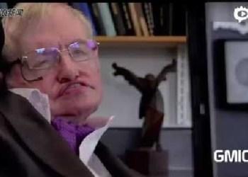 Stephen Hawking GMIC