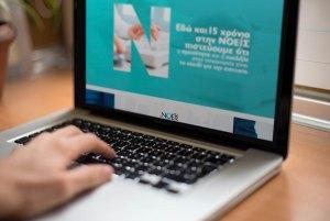 Καλώς ήρθατε στην ιστοσελίδα μας