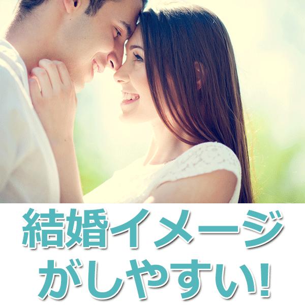 「結婚観」の欄が細かい!