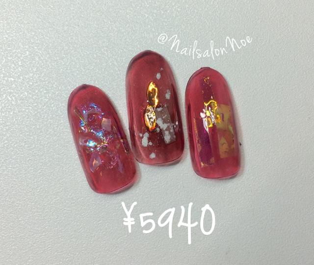 【ハンド】10月の定額デザインA ¥5,940