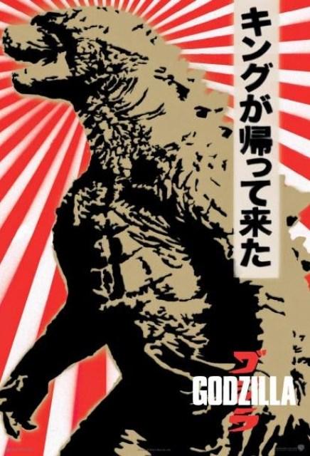 Nuevo póster de 'Godzilla' inspirado en el original de 1954