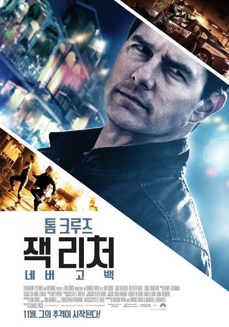 Póster coreano de 'Jack Reacher: Nunca vuelvas atrás' con Tom Cruise