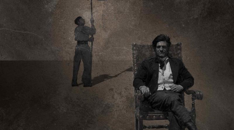 """Pósters de la película """"El Movimiento"""""""