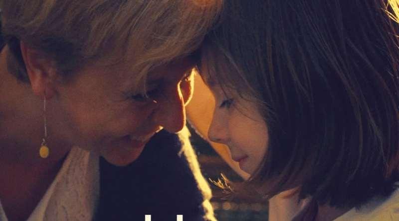 """Pósters de la película """"Una niña"""""""