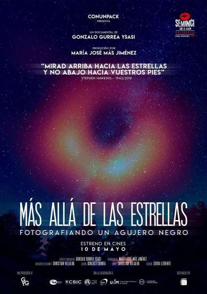 """Pósters de la película """"Más allá de las estrellas. Fotografiando un agujero negro"""""""