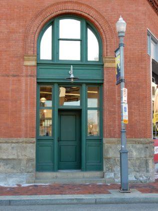 Back door to Heinz History Center Gift Shop