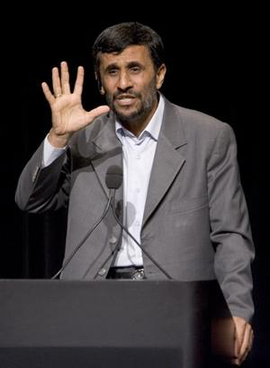 Iran's President Ahmadinajad speaking at Columbia University in 2007.