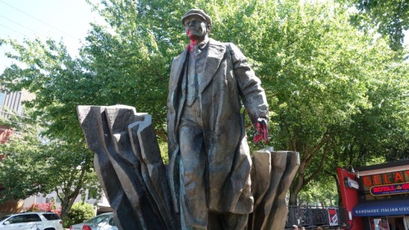 Lenin, about 5 mins from the factory...