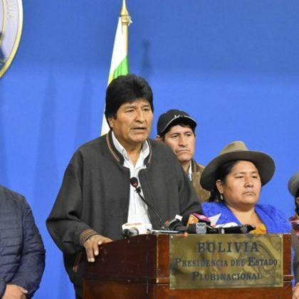 Golpe de Estado Bolivia