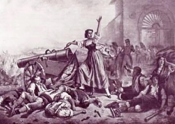 Juana Guadalupe Arcos Barragán