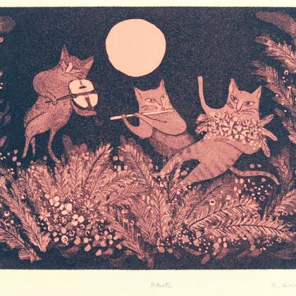 Reiko Takano