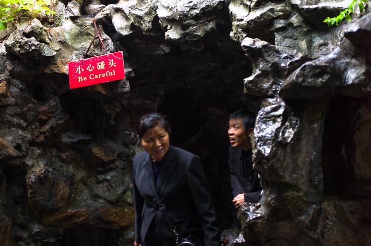 Yu gardens, Jamie Chan, Leica, Shanghai, No Foreign Lands, spring airlines, garden, cave, travel blog