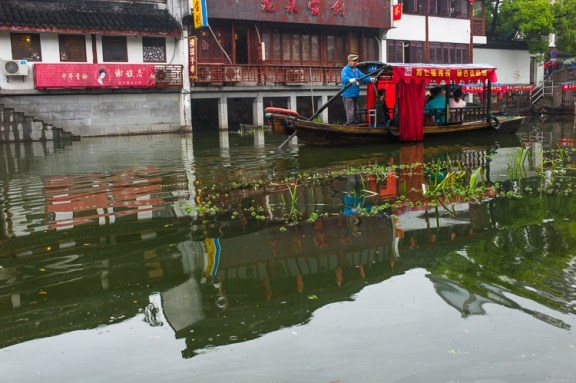 Qi Bao, Shanghai, Water town, Leica, boats, Jamie Chan, No Foreign Lands, Travel Blog