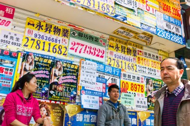 Street Photography, Hong Kong, Leica M, Travel, Jamie Chan, No Foreign Lands, Signs, Advertisement, Travel
