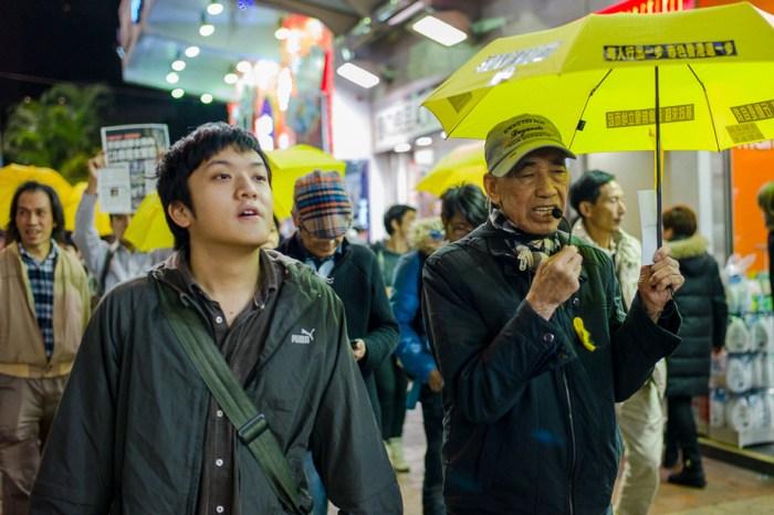 umbrella movement, yellow umbrella, Hong Kong, Protest, March, Leica, Jamie Chan, Documentary, Mongkok