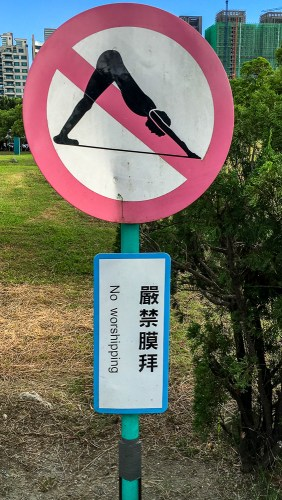 Travel, No Foreign Lands, Kaohsiung Museum of Fine Arts, Jamie Chan, Blogger, Danger