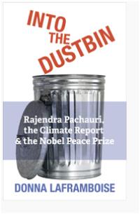 dustbin200x305