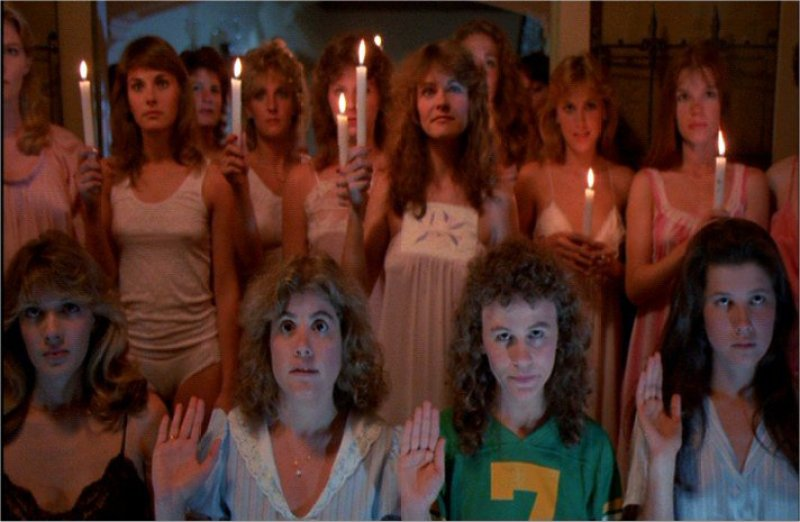 initiation movie 1984