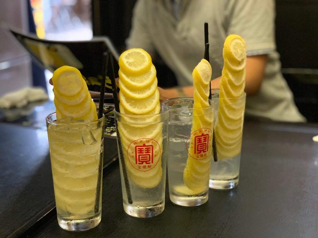 「魚菜酒房 一休」氷結レモンサワー