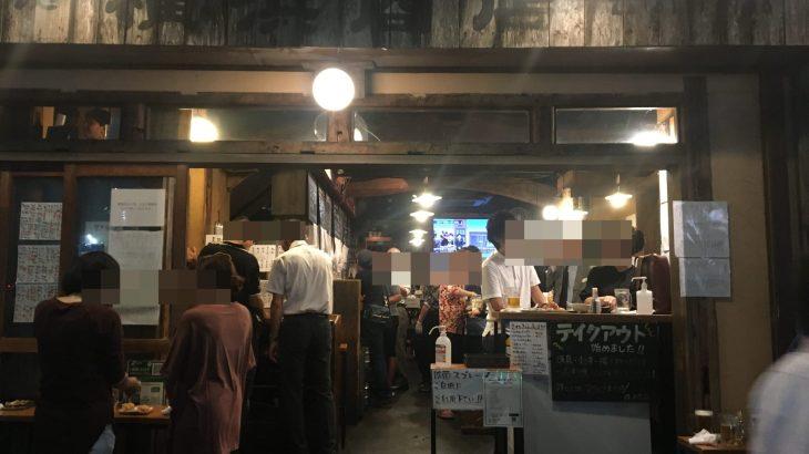 【横浜】ALL200円のハッピーアワーに酔いしれる!「横浜商店」