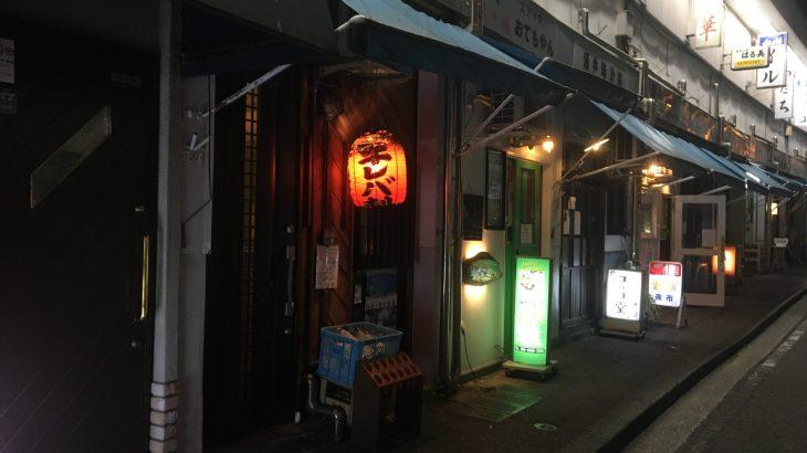 【野毛】都橋商店街の中でもディープすぎる焼鳥屋が美味しかった「どんまい亭」