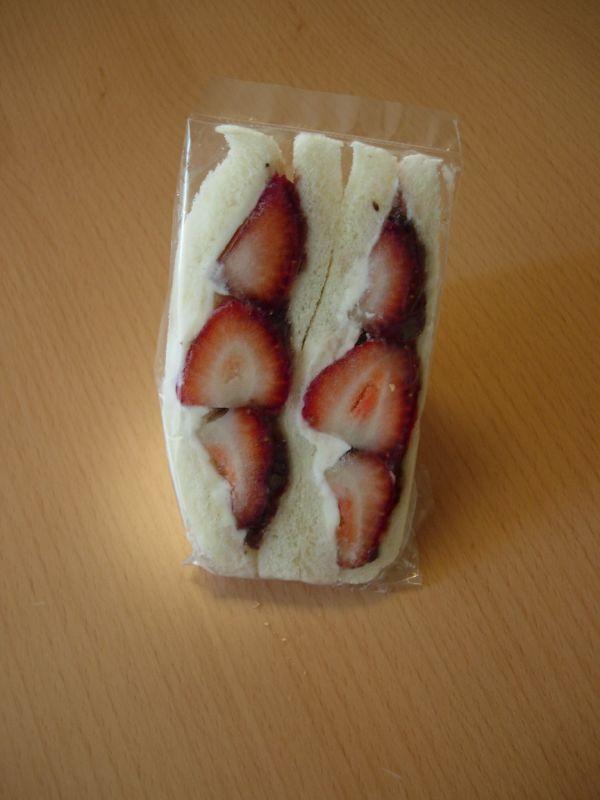 サンドイッチの知らせ
