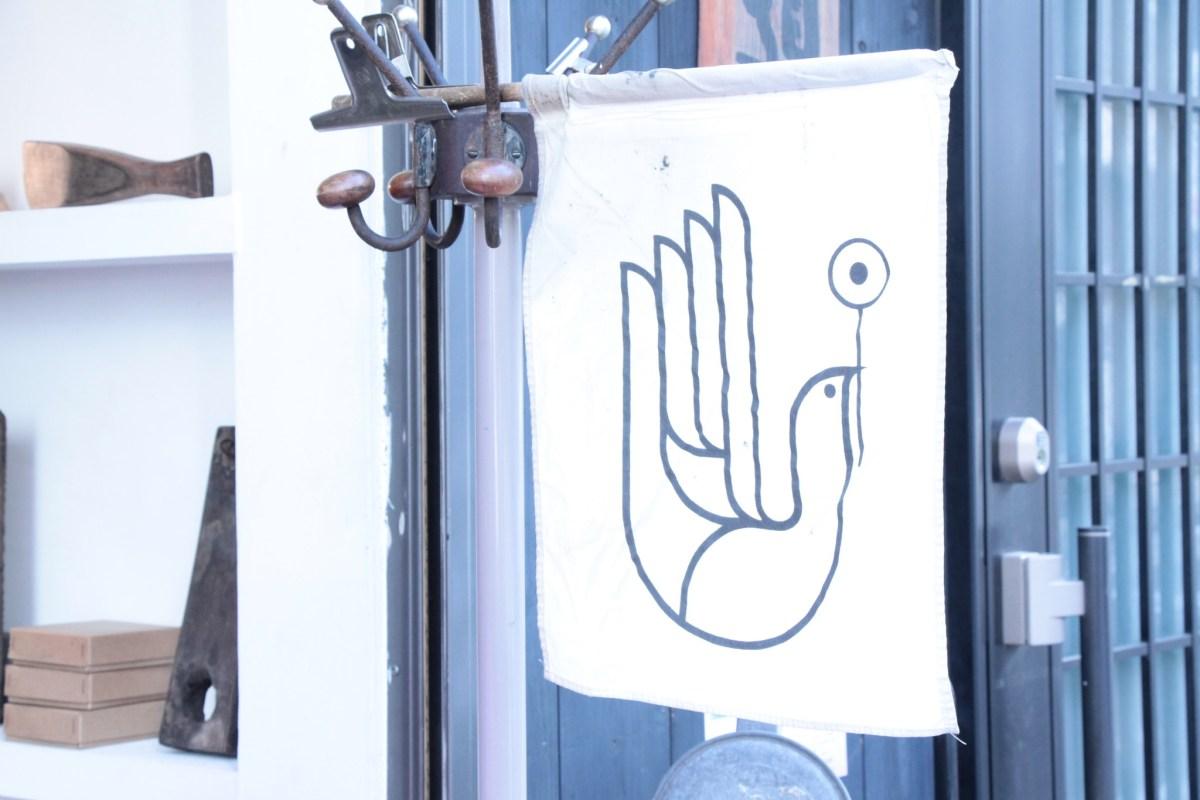TOJU ( 画家 ) × 石田尚志 ( 画家/映像作家 )× 生西康典(演出家) トークレポート