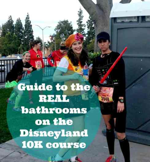 guide to 10K bathroomsWhen someone says Disney, they don't always think of running. Here are a couple dozen reasons you should runDisney in honor of Global Running Day. Seeing the sunrise, dressing in costumes, fabulous medals, generous pace requirements, and so much more! Marathon | Half Marathon | 10K | 5K bathrooms on the course