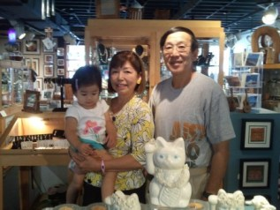 Peter Okimoto and ohana
