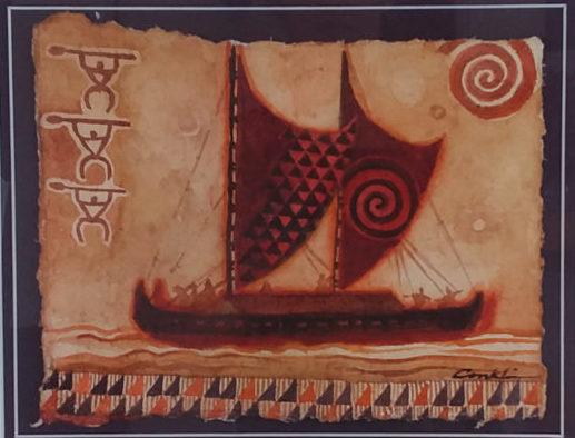 "Wa'a Kahiko original watercolor by Cindy Conklin 14.5"" x 17.5"""