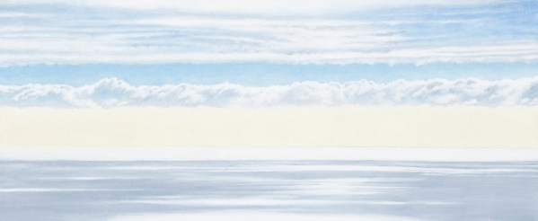 Gregory Pai 'Intimations of Twilight'