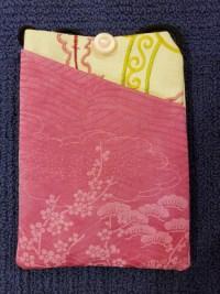 """Repurposed Kimono Pouch 7""""x 5"""" (J) $39.50"""
