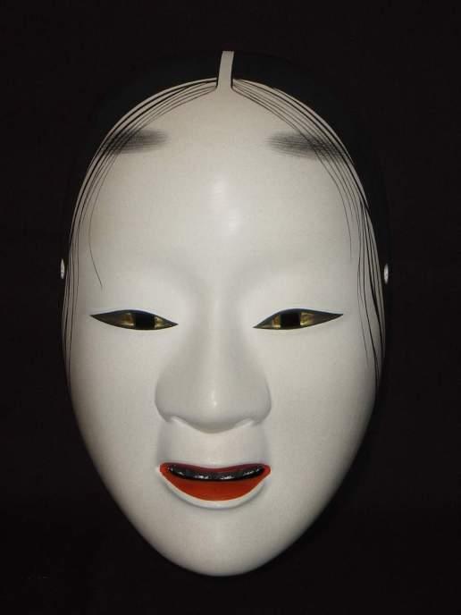 Deigan 2 Noh Mask