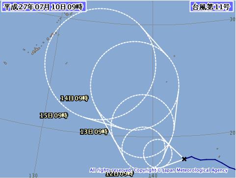 気象庁台風11号