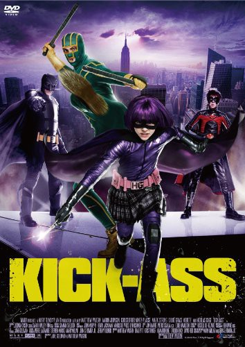 kick ass _dvd