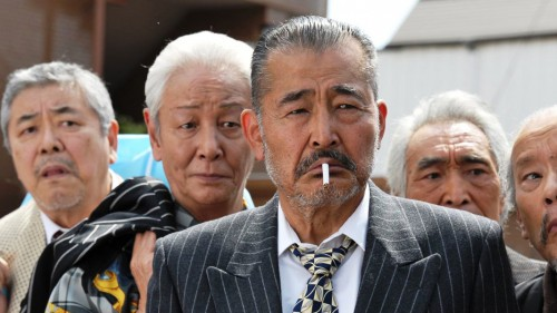 RYUZO AND HIS SEVEN HENCHMEN